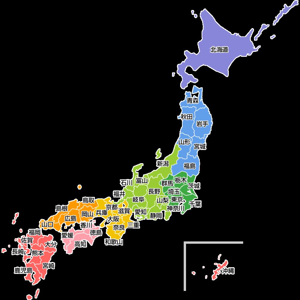 県庁所在地のポイント:都市と都道府県名が違う所を覚える・18県(都と道)!