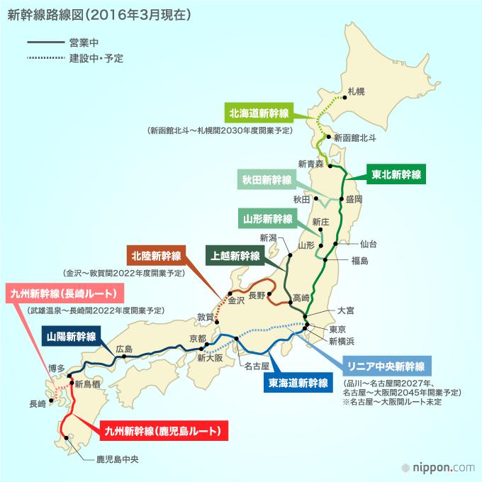新幹線全路線図・社会(地理)に必須!―中学受験+塾なしの勉強法