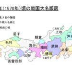 戦国時代(1467年~1573年)・日本史12―「中学受験+塾なし」の勉強法!