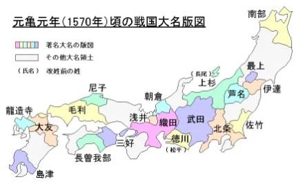 戦国時代(1467年~1573年)・日本史12―「中学受験+塾なし」の
