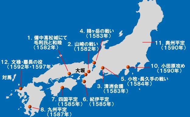 豊臣秀吉(1537~98)・スピード&コミュニケーション!―「中学受験+塾なし」の勉強法!
