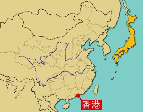 香港:アヘン戦争・一国二制度・香港国家安全維持法(時事問題)―「中学受験+塾なし」の勉強法!