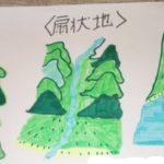川の水の働き3つ(しん食/運ぱん/たい積)・川の地形―中学受験+塾なしの勉強法