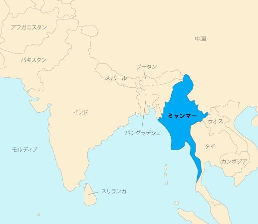 ミャンマーで国軍のクーデター(時事問題)2021年・アウンサンスーチー/NLD/国軍/ロヒンギャ問題―「中学受験+塾なし」の勉強法!