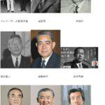 昭和史②(1945年8月15日~1989年)の概略(基本)―中学受験+塾なしの勉強法