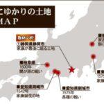 徳川家康(1542~1616、将軍在位1603~05)・パーフェクトコントロール!―「中学受験+塾なし」の勉強法!