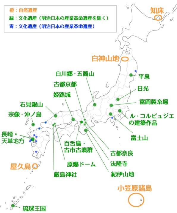 (日本の)世界遺産は地図と友達になれ!―「中学受験+塾なし」の勉強法!